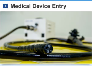 Medical Device Entry